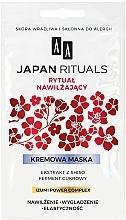 Parfüm, Parfüméria, kozmetikum Hidratáló arcmaszk - AA Japan Rituals Moisturizing Mask