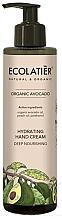 """Parfüm, Parfüméria, kozmetikum Kézkrém """"Intenzív táplálás"""" - Ecolatier Organic Avocado Hydrating Hand Cream"""