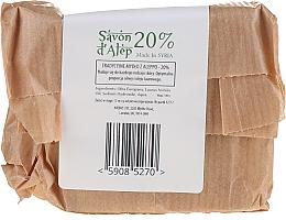 Parfüm, Parfüméria, kozmetikum Natúr szappan - Avebio Aleppo Soap 20%