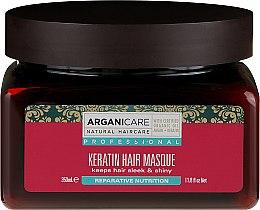 Parfüm, Parfüméria, kozmetikum Keratin maszk száraz hajra - Arganicare Keratin Hair Mask