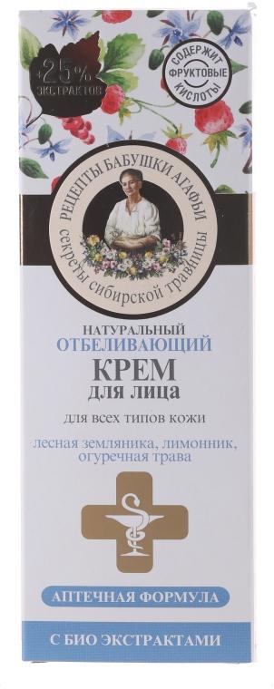 Fehérítő arckrém - Agáta nagymama receptjei — fotó N1