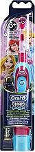 Parfüm, Parfüméria, kozmetikum Elektromos gyerek fogkefe, hercegnők - Oral-B Stages Power Princess Tothbrush