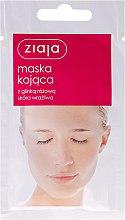 """Parfüm, Parfüméria, kozmetikum """"Nyugtató"""" arcmaszk rózsaszín agyaggal - Ziaja Face Mask"""