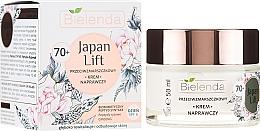 Parfüm, Parfüméria, kozmetikum Nappali ránctalanító krém 70+ SPF6 - Bielenda Japan Lift Day Cream 70+ SPF6