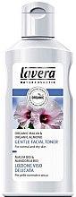 """Parfüm, Parfüméria, kozmetikum Bio arctonik """"Mandula és mályva"""" - Lavera Gentle Facial Toner"""