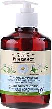 Parfüm, Parfüméria, kozmetikum Intim mosakodó gél kamillával és allantoinnal - Green Pharmacy