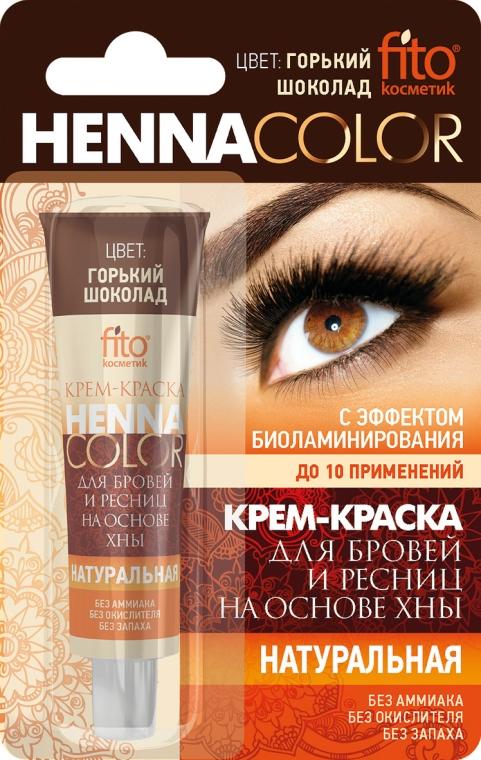 Henna szemöldök és szempilla festék - Fito Kozmetikum Henna Color
