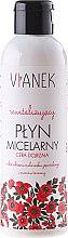 Parfüm, Parfüméria, kozmetikum Regeneráló micellás víz - Vianek