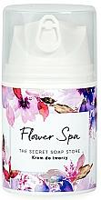 Parfüm, Parfüméria, kozmetikum Tápláló arckrém - The Secret Soap Store Flower SPA SPF 30