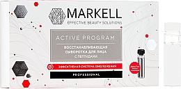 Parfüm, Parfüméria, kozmetikum Regeneráló peptid arcszérum - Markell Professional Active Program