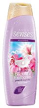 """Parfüm, Parfüméria, kozmetikum Krémtusfürdő """"Szép emlék"""" - Avon Senses Beautiful Memories Shower Cream Gel"""