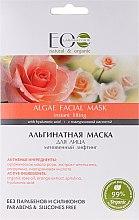 "Parfüm, Parfüméria, kozmetikum Alginát arcmaszk ""Azonnali lifting"" - ECO Laboratorie Algae Facial Mask"
