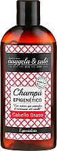 Parfüm, Parfüméria, kozmetikum Epigenetic sapmon zsíros hajra - Nuggela & Sule' Epigenetic Shampoo Oily Hair