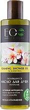 "Parfüm, Parfüméria, kozmetikum Tusoló olaj ""Tápláló"" - ECO Laboratorie Foaming Shower Oil Nourishing"