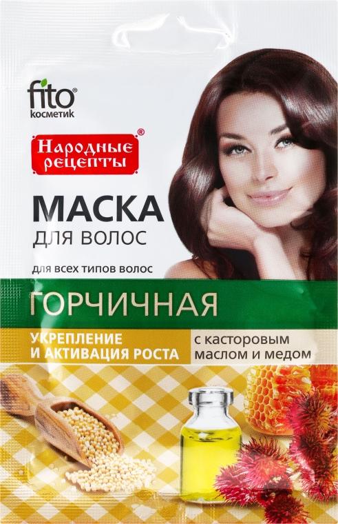 """""""Mustár, ricinus olajjal és méz"""" hajmaszk - Fito Kozmetikum"""