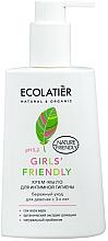 "Parfüm, Parfüméria, kozmetikum Intim mosakodó gél ""Gyengéd ápolás"" - Ecolatier Girls' Friendly"