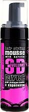 Parfüm, Parfüméria, kozmetikum Hajrögzítő keratinos mousse - Cafe Mimi 3D Volume Hair Styling Mousse