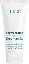 """Parfüm, Parfüméria, kozmetikum Arcradír-peeling """"Manuka levél"""" - Ziaja Manuka Tree Deeply Cleansing Peeling Paste"""