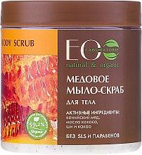 """Parfüm, Parfüméria, kozmetikum Szappan-testradír """"Mézzel"""" - ECO Laboratorie Natural & Organic Honey Body Scrub"""