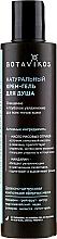 Parfüm, Parfüméria, kozmetikum Hidratáló tusfürdő - Botavikos Hydra Shower Gel