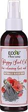 Parfüm, Parfüméria, kozmetikum Kétfázisú hajspray mákkal - Eco UEco U Poppy Seed Oil Hair Mist