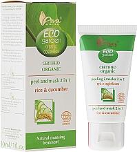 Parfüm, Parfüméria, kozmetikum Peeling maszk rizs és uborka kivonattal - Ava Laboratorium Eco Garden Certified Organic Peeling & Mask Rice & Cucumber