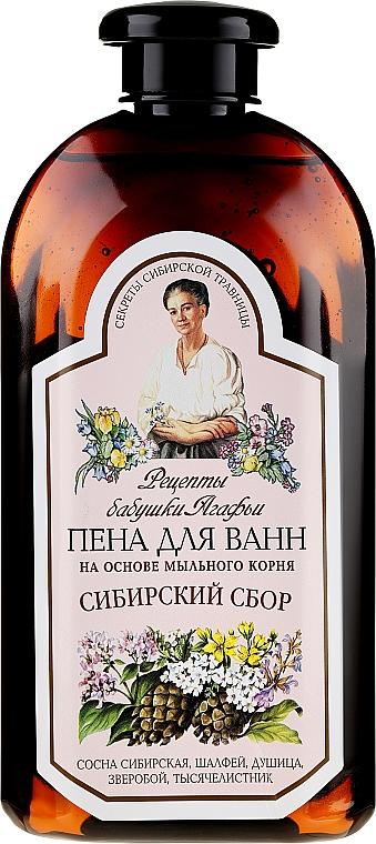Fürdőhab - Agáta nagymama receptjei — fotó N1