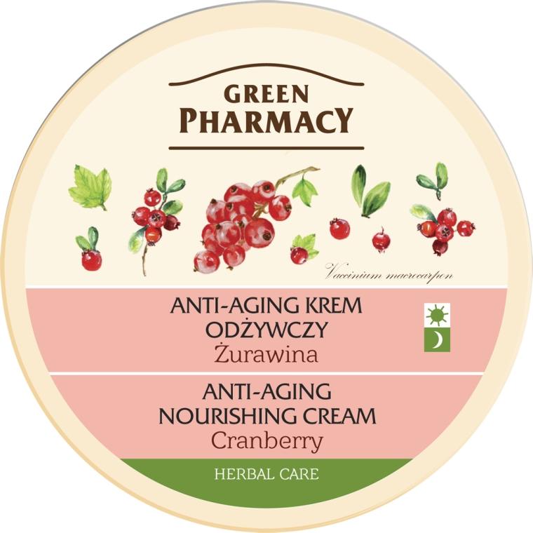 "Anti-age hidratáló krém ""Vörös áfonya"" - Green Pharmacy Anti-Aging Nourishing Cream"