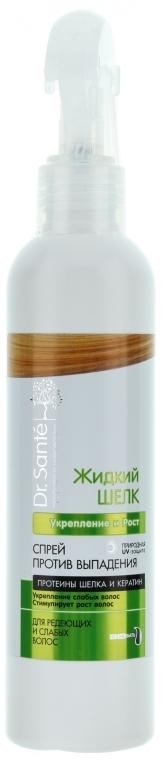 "Hajhullás elleni spray ""Erósítés"" - Dr. Sante Silk Care Spray"