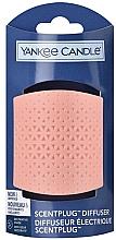 Parfüm, Parfüméria, kozmetikum Elektromos diffúzór - Yankee Candle Scent Plug Diffuser Triangle