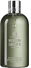 Parfüm, Parfüméria, kozmetikum Molton Brown Geranium Nefertum Bath & Shower Gel - Tusfürdő