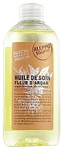 Parfüm, Parfüméria, kozmetikum Testolaj - Tade Argan Blossom Skincare Oil