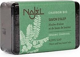 Parfüm, Parfüméria, kozmetikum Aleppo szappan szerves barna faszén,nel, olíva babérolajjal - Najel Aleppo Soap Olive and Bay Laurel Oils