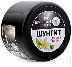 Parfüm, Parfüméria, kozmetikum Vastag fekete shungit szappan - Fratti Shungite