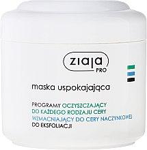 Parfüm, Parfüméria, kozmetikum Nyugtató arcmaszk - Ziaja Pro Soothing Face Mask
