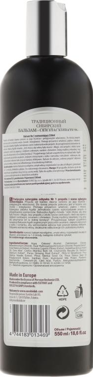 Hajöblítő balzsam №1 cédrus propolisszal - Agáta nagymama receptjei — fotó N2