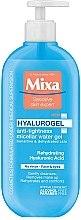 Parfüm, Parfüméria, kozmetikum Micellás arczselé nagyon száraz bőrre - Mixa Hyalurogel Micellar Gel For Sensitive Very Dry Skin