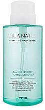 Parfüm, Parfüméria, kozmetikum Pórusösszehúzó frissítő tonik - A'pieu Aqua Nature Bamboo Dew Drop Tightening Freshener