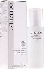 Parfüm, Parfüméria, kozmetikum Sminkeltávolító emulzió - Shiseido Creamy Cleansing Emulsion