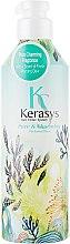 """Parfüm, Parfüméria, kozmetikum Hajkondicionáló """"Báj"""" - KeraSys Pure & Charming Perfumed Rinse"""