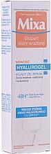 Parfüm, Parfüméria, kozmetikum Hidratáló nappali krém - Mixa Sensitive Skin Expert Hyalurogel