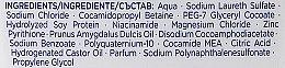 "Korpásodás elleni sampon ""Mandula tej"" - Schwarzkopf Schauma Anti-Dandruff x3 Almond Milk — fotó N3"