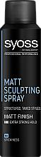 Parfüm, Parfüméria, kozmetikum Mattító és extra erős fixáló hajspray - Syoss Matt Sculpting