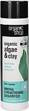 Parfüm, Parfüméria, kozmetikum Harmonizáló hajsampon - Organic Shop Organic Algae and Clay Mineral Shampoo