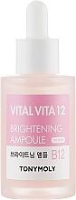 Parfüm, Parfüméria, kozmetikum Ampulla eszencia B12 vitaminnal és peptiddel - Tony Moly Vital Vita 12 Brightening Ampoule B12