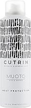 Parfüm, Parfüméria, kozmetikum Hővédő spray hajra - Cutrin Muoto Heat Protection