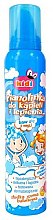 Parfüm, Parfüméria, kozmetikum Fürdőhab - Kidi Bath Foam Bubble Gum