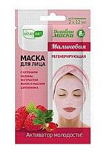 """Parfüm, Parfüméria, kozmetikum Regeneráló arcmaszk """"Málna"""" - Naturalista"""