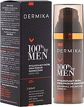 Parfüm, Parfüméria, kozmetikum Ránctalanító krém - Dermika Skin Smoothing Anti-Wrinkle Cream 40+