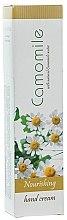 Parfüm, Parfüméria, kozmetikum Kézkrém kamilla kivonattal - Bulgarian Rose Camomile Hand Cream
